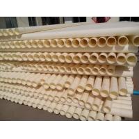 华禹塑胶牌ABS穿线管、ABS管、塑料管子、塑料管、管子
