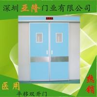 氣密平移門 防輻射于一體套裝門