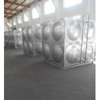 不锈钢水箱 保温水箱 太阳能水箱