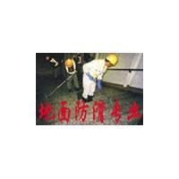 地面防滑 瓷砖防滑 地板防滑