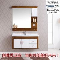 马可波罗 方太卫浴 浴室柜组合 实木 橡木 挂墙式 洗脸洗手