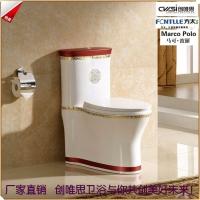马可波罗 方太卫浴新款马桶节水坐便器抽水洁具彩金彩色