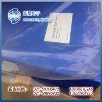德固赛蓝白板(5H04 SC)/单面磨砂黑白板