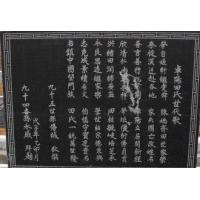 工艺石头电脑大型雕刻机器_河南墓碑雕刻机