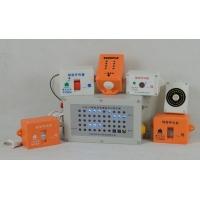 楼层呼叫器 无线呼叫器 施工电梯呼叫器 井架呼叫器