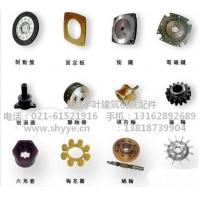 滚轮/齿轮/背轮/门轮/配重轮/电梯配件/升降机配件/井架吊