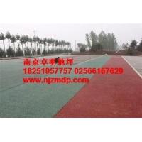 南京彩色透水地坪