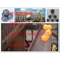 磨煤机专用钢球  磨煤机钢球