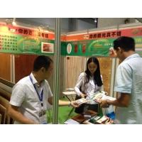 重庆建博会11