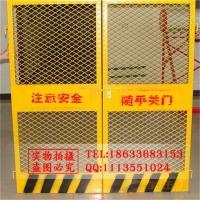 建筑工地施工安全门电梯防护门