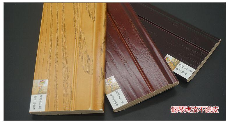 居之星地板配件多层实木地角线贴墙线8公分