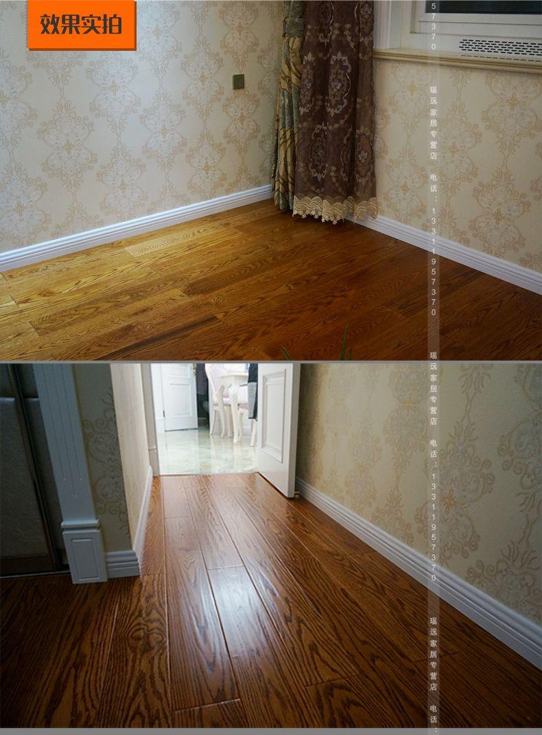 居之星地板配件15公分实木踢脚线贴脚线