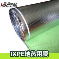 居之星地暖专用木地板膜防潮膜电地热水地暖通用
