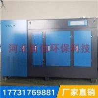 优质UV光氧催化废气净化处理设备