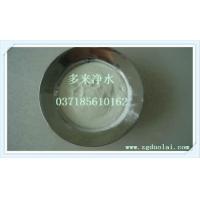 娄底造纸中性施胶用白色聚合氯化铝