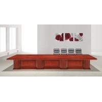 会议桌 办公会议台 实木会议桌