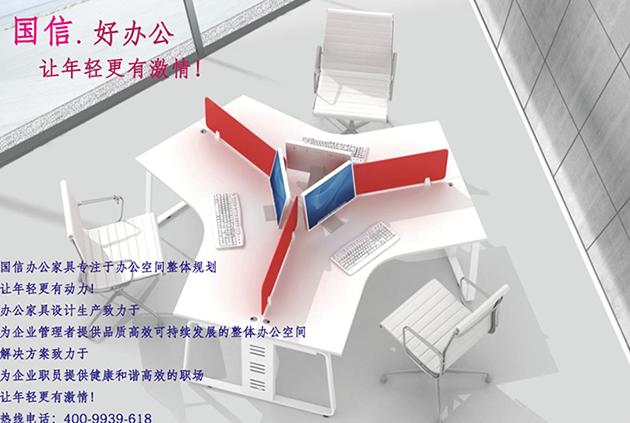 东莞办公家具 办公电脑桌 铝材办公屏风 国信办公家具