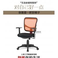 东莞办公家具 家用电脑椅 网布椅 电脑椅子 国信办公家具