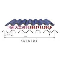 郑州V125瓦楞板,郑州750瓦楞板