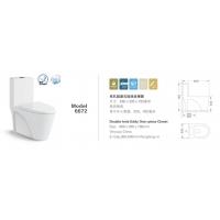 强标卫浴连体坐便器
