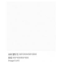 嵊州来兴陶瓷建材广场--冠珠碧彩石GB12600