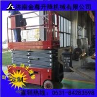 自行走升降机 移动货梯 剪叉货梯