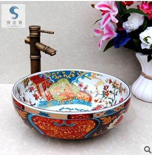 供应各种景德镇陶瓷艺术台盆 复古陶瓷面盆 欧式瓷器洗脸盆