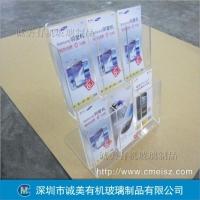 有机玻璃多层资料陈列架 办公室文件分类盒 宣传单展示架