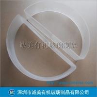 有机玻璃弧形无缝半圆热弯