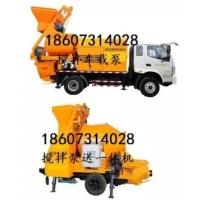 贵州贵阳搅拌拖泵搅拌车载泵混凝土输送泵