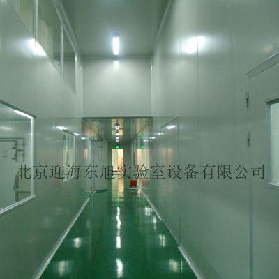 实验室洁净工程设计基本要求