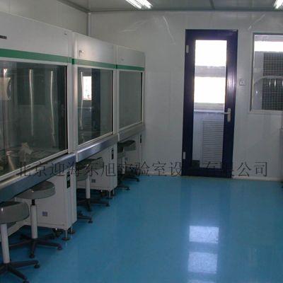 生物安全实验室