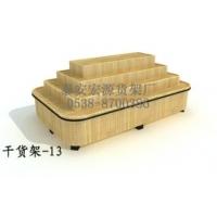 超市货架 木制生鲜货架 木制品货架