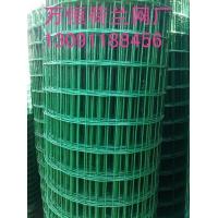 养鸡绿色铁丝网围栏|1.8米高浸塑荷兰网|2米养鹿铁丝围