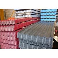 1050型树脂瓦防水防火新特建材