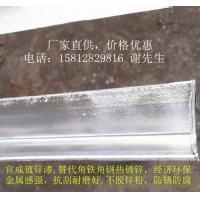 高压无气喷涂专用超亮银色冷镀锌漆9062-2