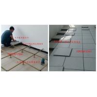重庆静电地板、全钢架空地板、陶瓷无边静电地板