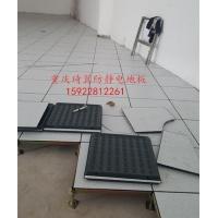 重庆防静电地板,全钢静电地板价格,架空地板厂家