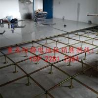 重庆巫山静电地板销售安装巫山区防静电地板1592281226