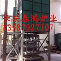 厂家长期供应立式铝合金空气循环淬火炉