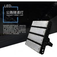 LED智能隧道灯