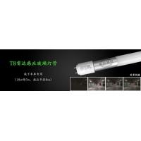 LED微波雷达玻璃灯管(地下车库**)