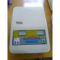 稳压器超低压10000W家用220V全自动空调冰箱电脑专用稳
