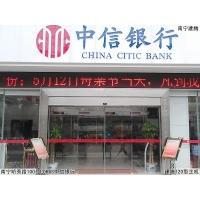南宁银行自动门,酒店自动门