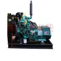 佛山市玉柴发电机小型柴油发电机组30KW