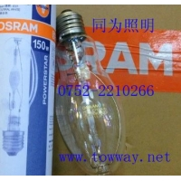 OSRAM HQI-E 150W 钪钠金属卤化物灯(美标)