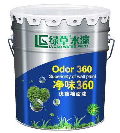 绿草净味360优效墙面漆/乳胶漆厂家加盟代理