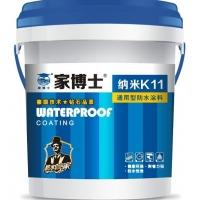 家博士纳米K11通用型防水涂料,卫生间装修用防水品牌