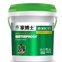 家博士防水纳米K11柔韧型防水涂料,广东涂料厂家,涂料十大品