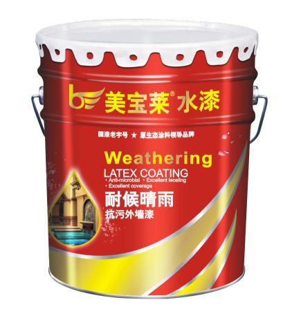 晶宸化工厂家直销品牌油漆涂料、美宝莱漆外墙漆、品牌加盟